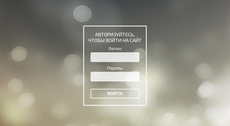 Index2_enter
