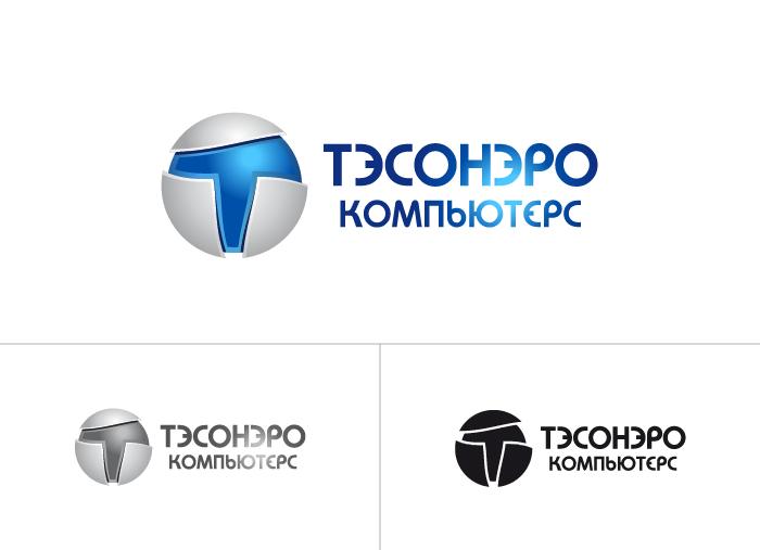 Логотип в трех цветовых вариантах
