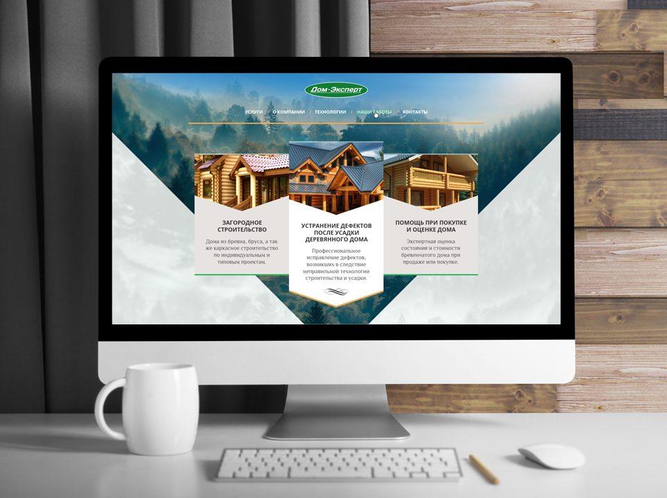 Северный лес - основной мотив данного веб-дизайна
