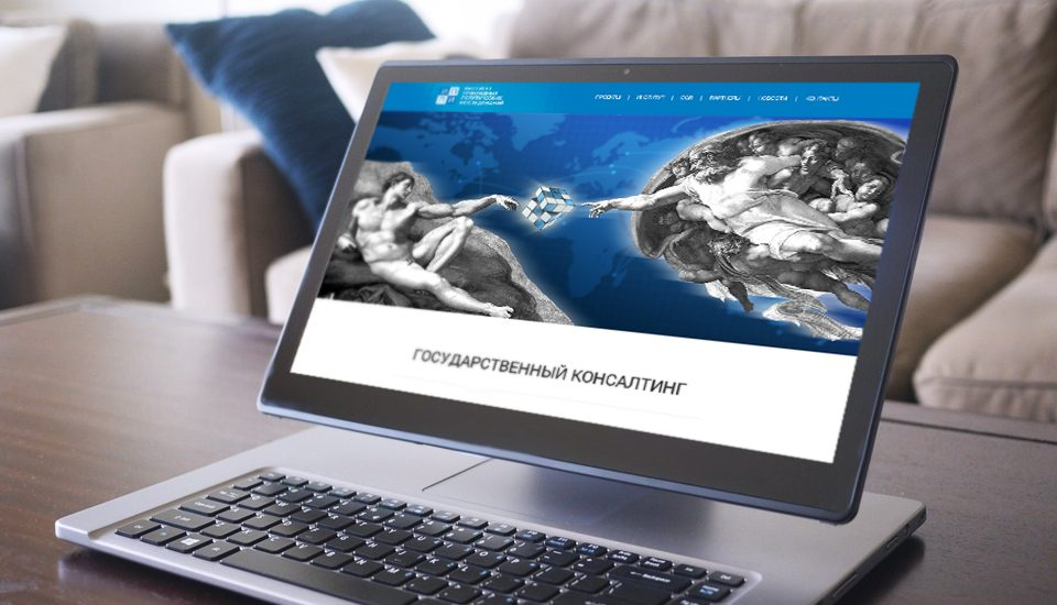 Дизайн сайта выполнен в корпоративных цветах