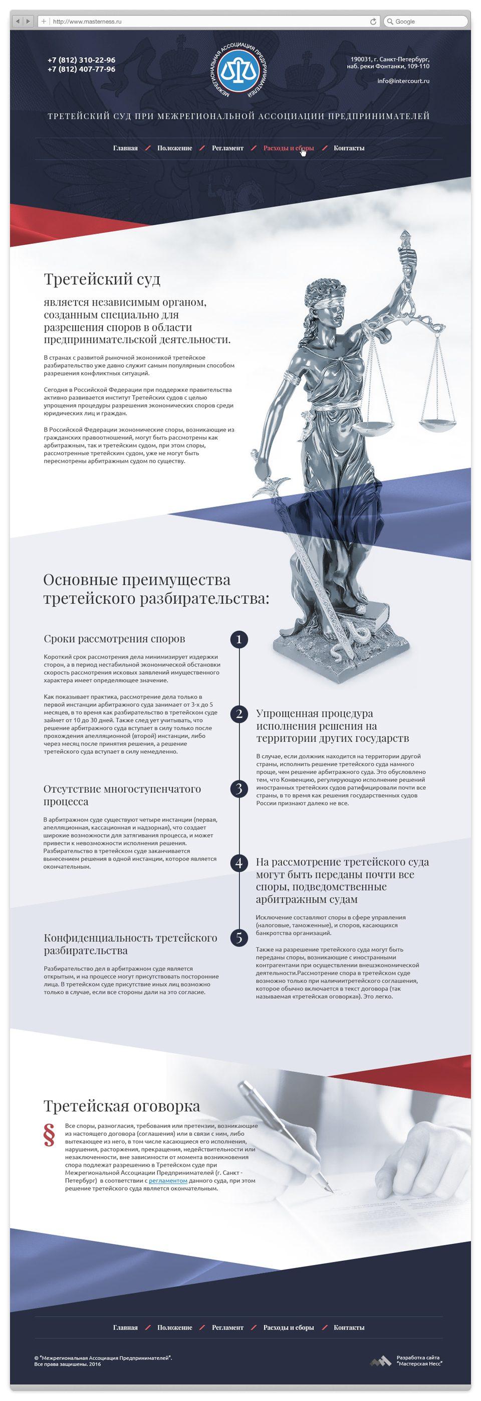 sud_webdesign