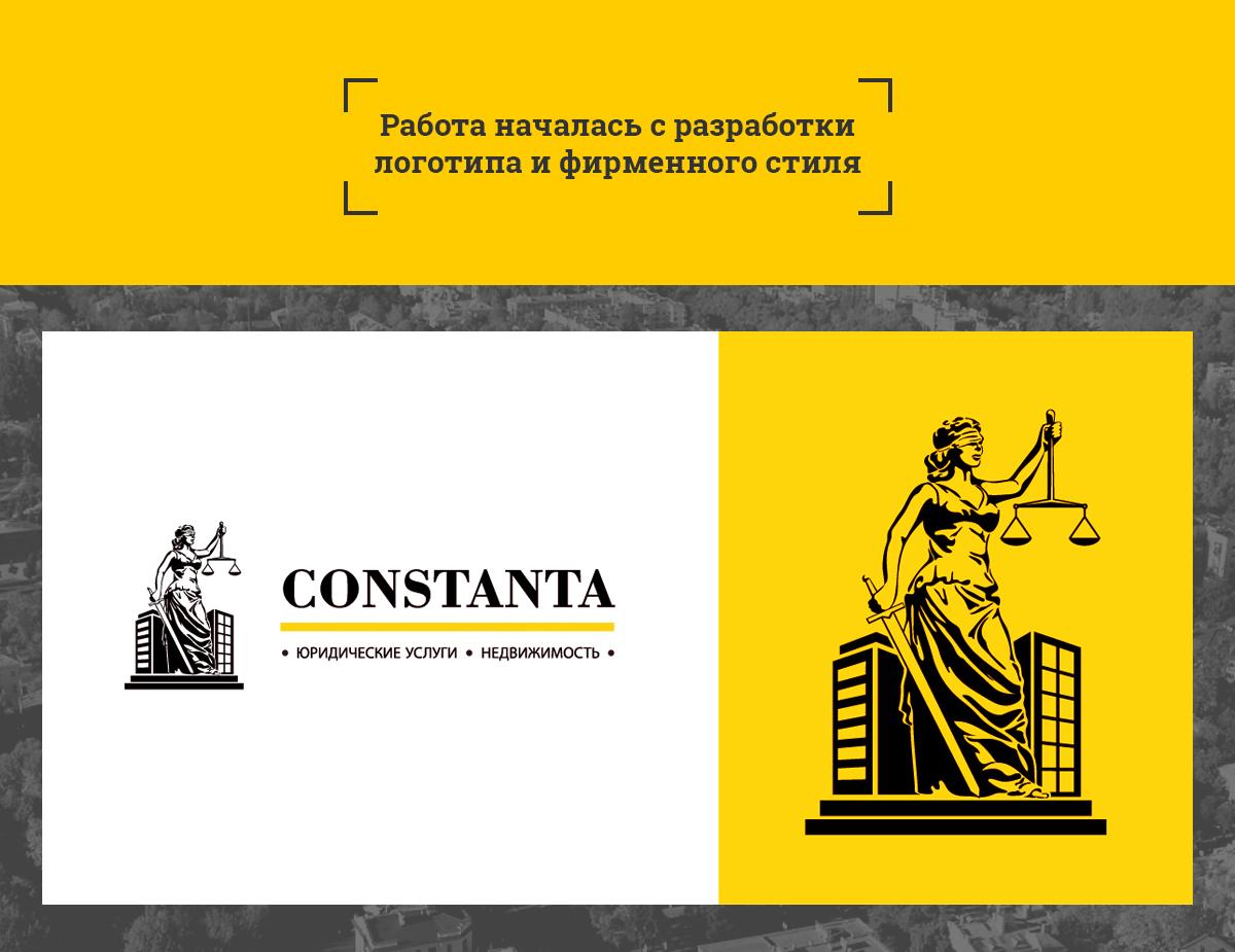Логотип юридической фирмы Constanta